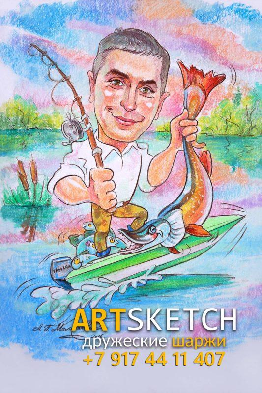 Шарж на рыбака в Уфе