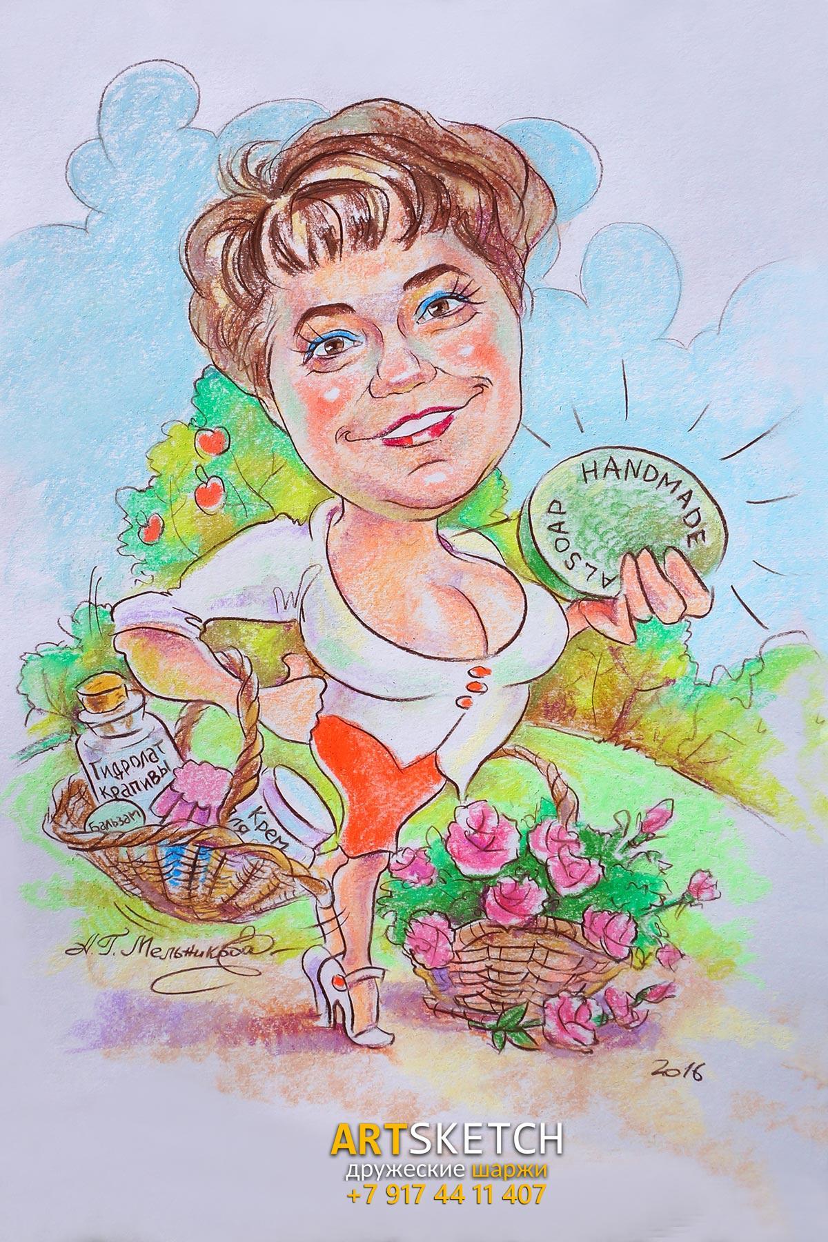 Женщина в огороде картинки прикольные шарж, коробки открыток открытка
